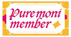 お洒落ママ会pure puremoni member