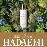 HADAEMI公式サイト
