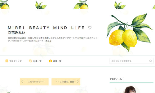 MIREI BEAUTY MIND LIFE 立花みれい